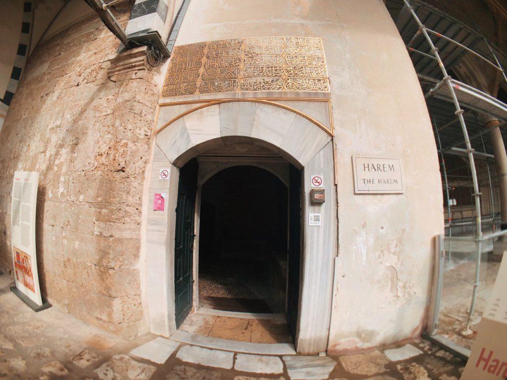 El 'Harem' del Palacio Topkapi. Estambul. Viajes y guías.
